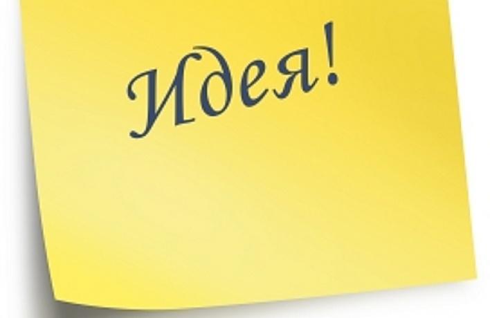 Расскажи, как улучшить Парк Горького— иполучи приз