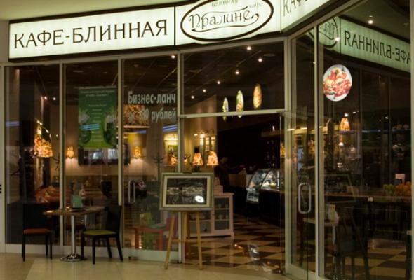 Пралине на Новоясеневском проспекте - Фото №2