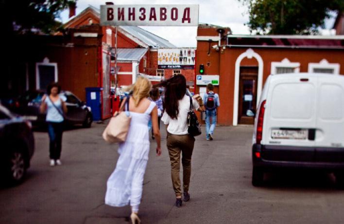 Москва для москвичей…