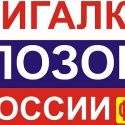 НаКутузовском поутрам теперь можно увидеть такой плакат