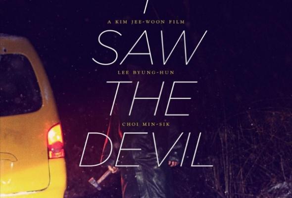Я видел Дьявола - Фото №0