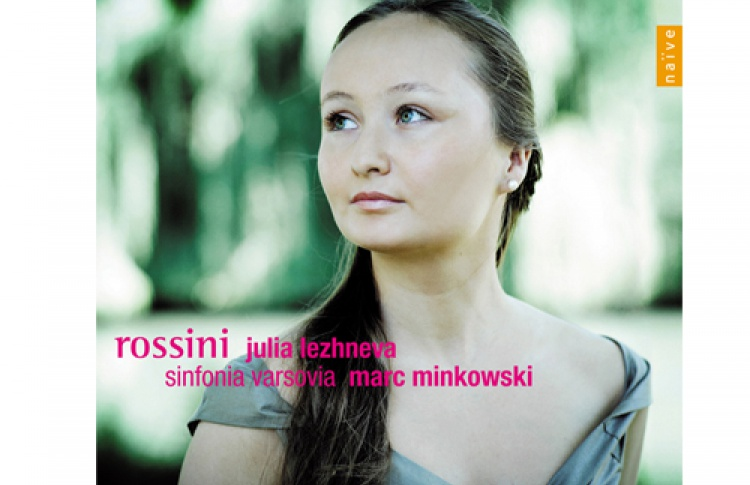 Джоаккино Россини: Оперные арии