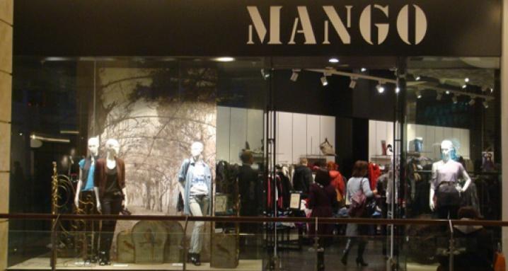 Манго в ТРЦ
