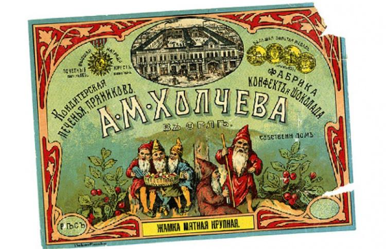 Серебряный век русского фантика