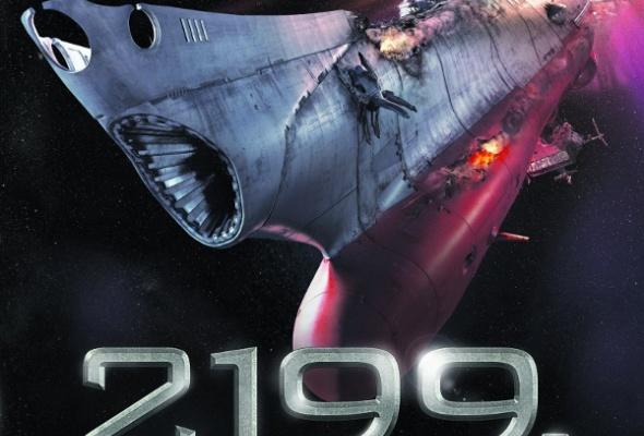 2199: Космическая одиссея - Фото №0
