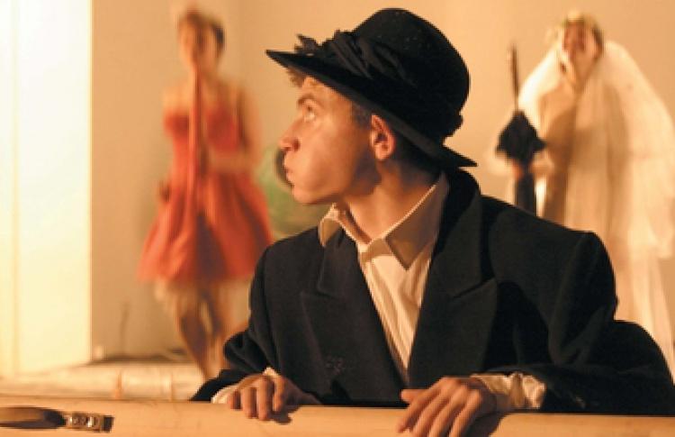 """VIII Международный театральный фестиваль """"Радуга"""": """"Торги"""""""
