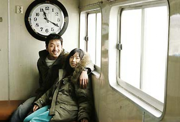 Время - Фото №1