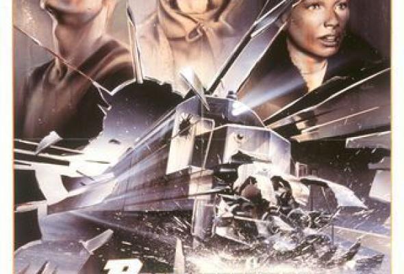 Поезд-беглец - Фото №5