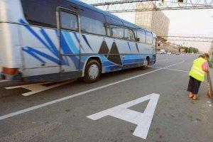 Повыделенным полосам поедут скоростные автобусы