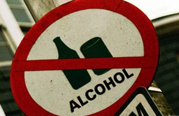 Президент запретил продавать вларьках пиво