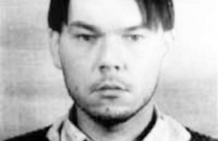 Василий Слепченко