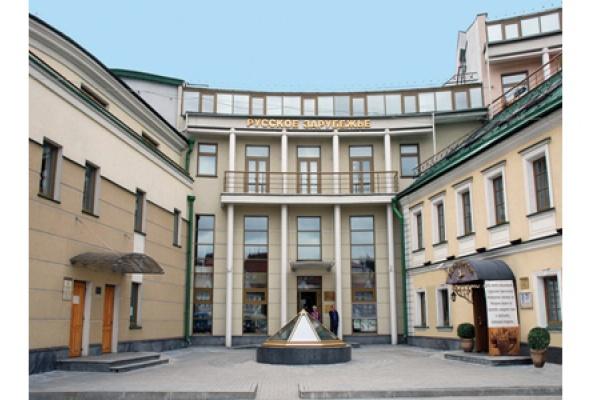 Дом русского зарубежья им. Александра Солженицына - Фото №0