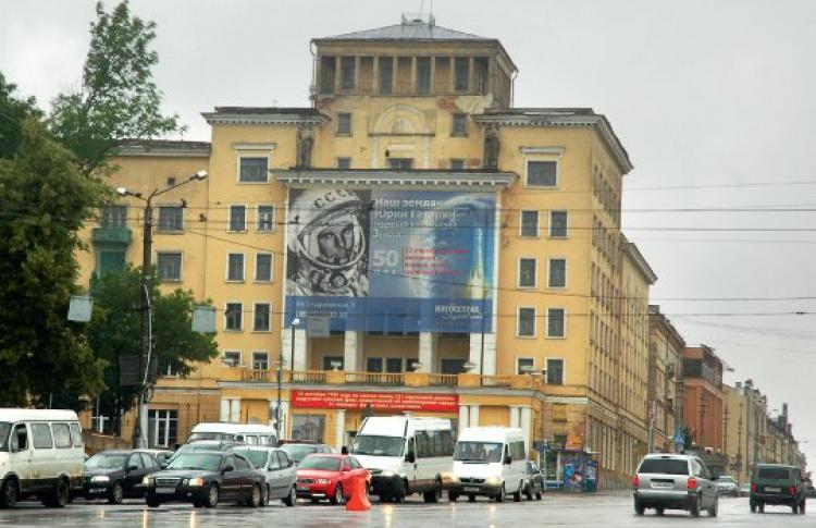 Вязьма иСмоленск