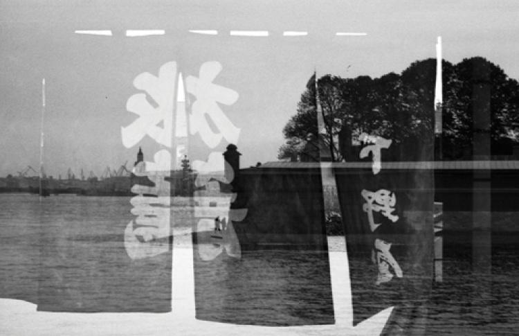 Конкурс фотографий «Фокус наЯпонию»