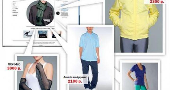 Look At Me Store (интернет-магазин)
