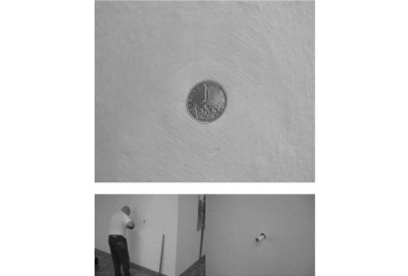 Невозможное сообщество - Фото №4