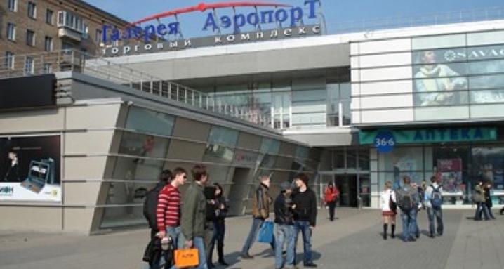 ТЦ «Галерея Аэропорт»