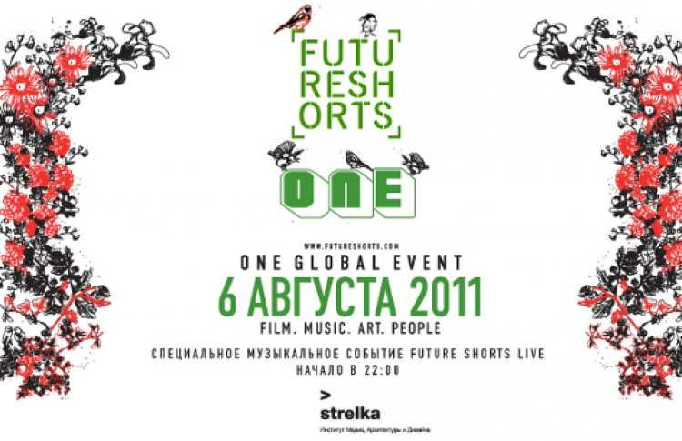 Future Shorts One. Future Shorts Live