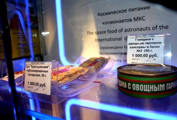 Московский планетарий: фоторепортаж - Фото №17