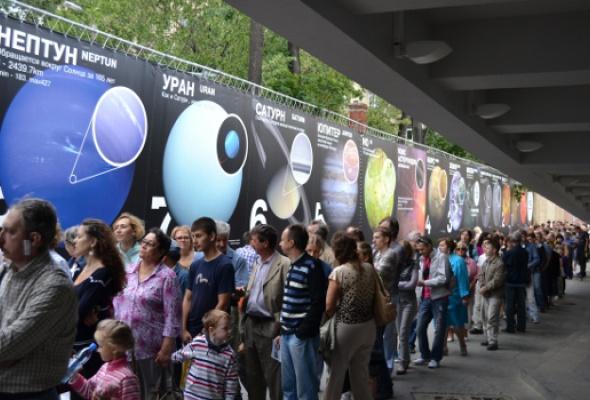 Московский планетарий: фоторепортаж - Фото №1