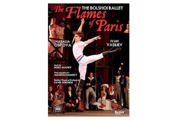 Новые балетные DVD - Фото №1