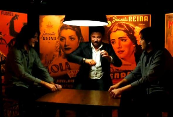Фламенко, фламенко - Фото №1