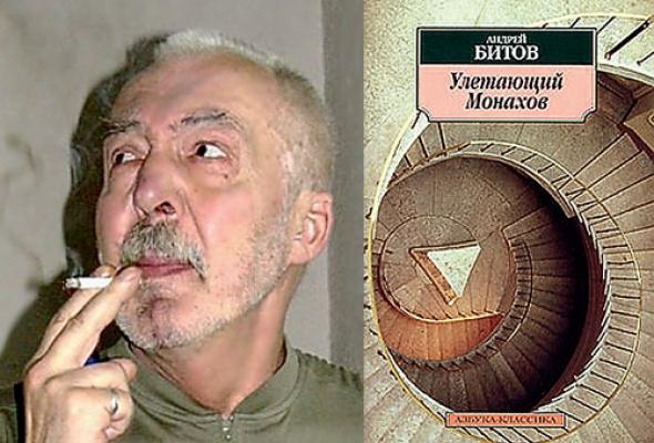 10лиц петербургской литературы - Фото №0