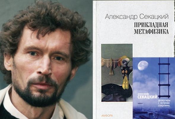 10лиц петербургской литературы - Фото №1