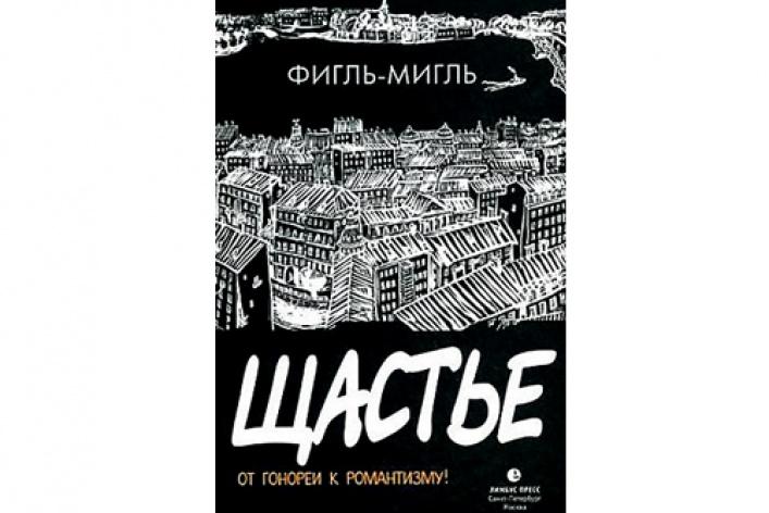 10лиц петербургской литературы