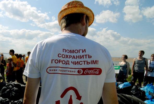 Фотоотчет: Как прошла акция «Блоггеры против мусора» вСанкт-Петербурге - Фото №9