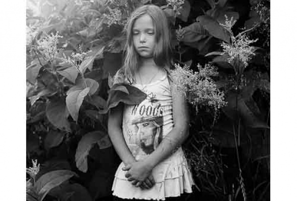 Молодая фотография-2011 1/2. Край / Margin - Фото №1