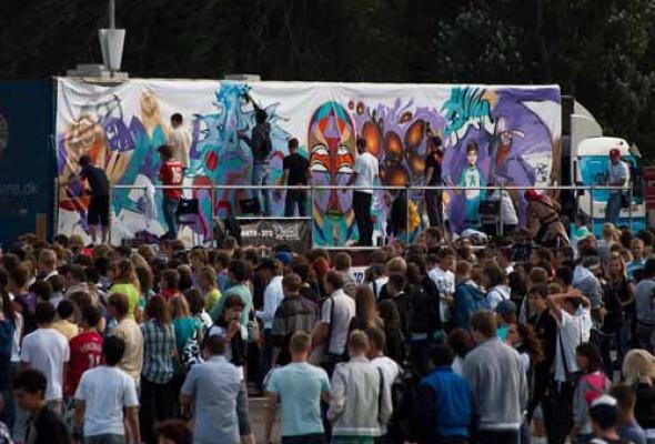 Фестиваль уличной культуры Snickers Urбаnия 2011 - Фото №1