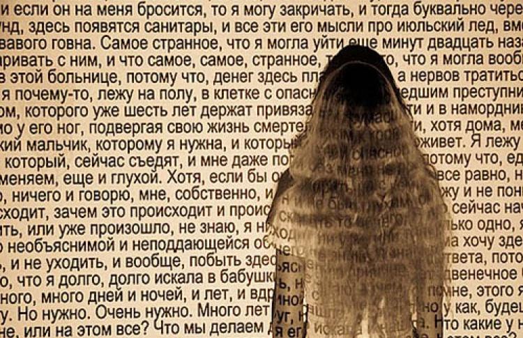 """Фестиваль """"Дебаркадер"""": День моноспектаклей"""