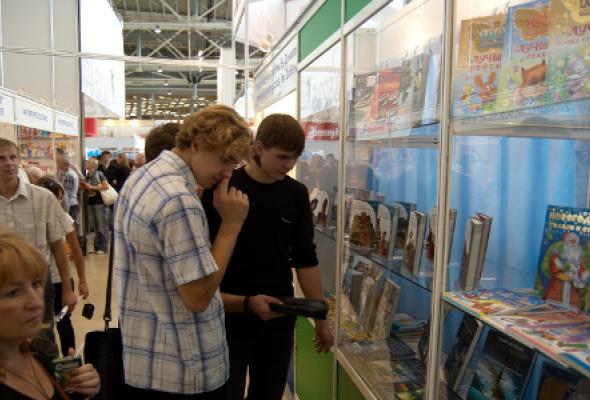Московская международная книжная ярмарка - Фото №0