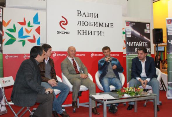 Московская международная книжная ярмарка - Фото №2