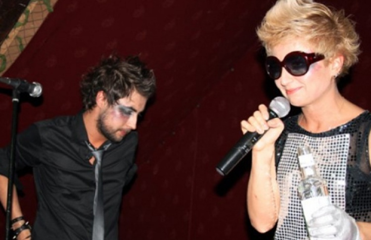 "Afterparty презентации сингла ""Барто"". DJ-set Маши и Жени"