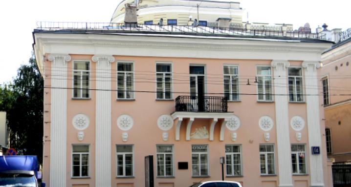 Музей «Садовое кольцо»