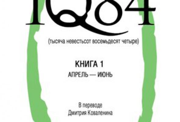 Главные бестселлеры сезона - Фото №0