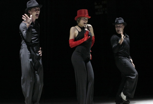Гала-концерт XФестиваля современного танца - Фото №0