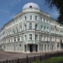 Тверской бульвар
