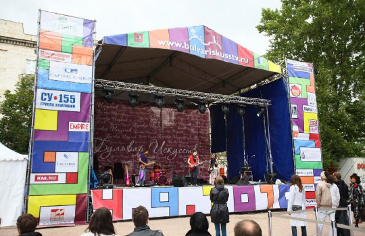 Гала-концерт фестиваля «Бульвар искусств»