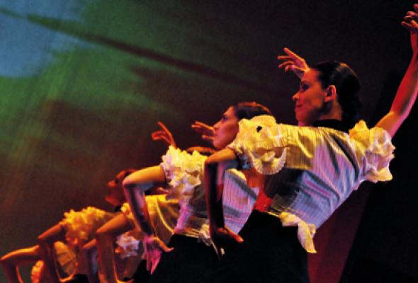 Flamenko Hoy - Фото №0