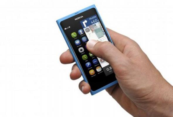 Nokia подарит новый смартфон самым преданным москвичам - Фото №0