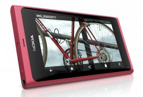Nokia подарит новый смартфон самым преданным москвичам - Фото №4
