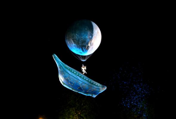 Ловец Луны - Фото №0
