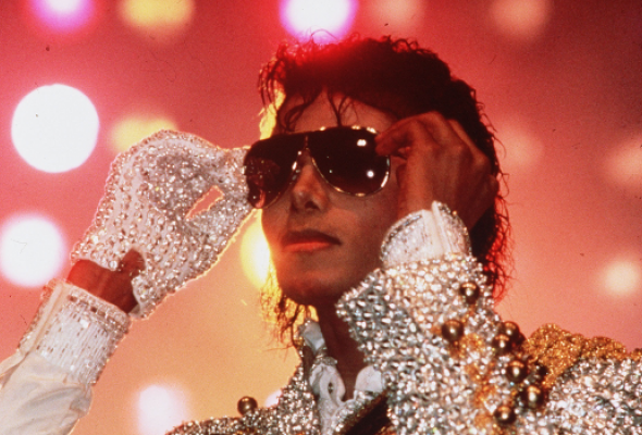 «King of Pop» — шоу памяти Майкла Джексона - Фото №0