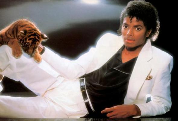 «King of Pop» — шоу памяти Майкла Джексона - Фото №3