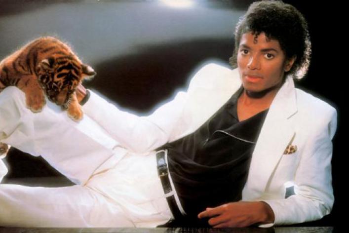 «King of Pop» — шоу памяти Майкла Джексона