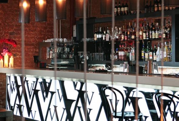 V-Bar - Фото №2