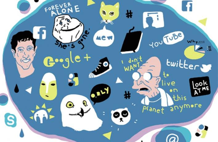 Обзор: Социальные сети